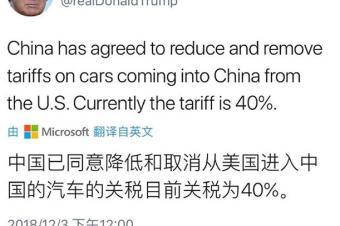 关税稳定了!未来进口车价格还有可能再便宜!