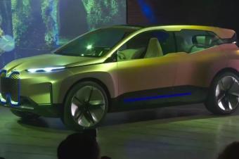 细数宝马Vision iNEXT概念车的黑科技