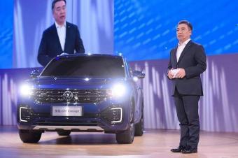 大众品牌推新能源车型 探岳GTE北京首发亮相