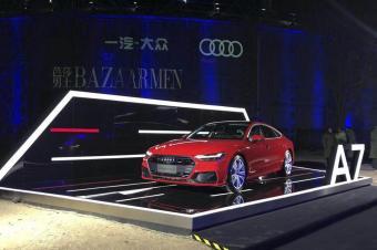 """""""最美奥迪车""""A7上市,颜值和科技都刷出新高度"""