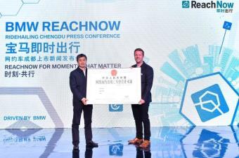 中国首个豪华品牌网约车,是一种什么范儿?