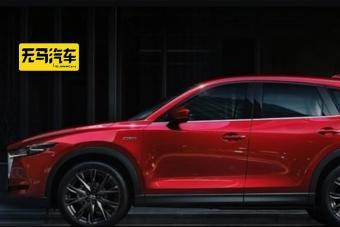 CX-5推出特别版车型,真的找不到不买的理由!