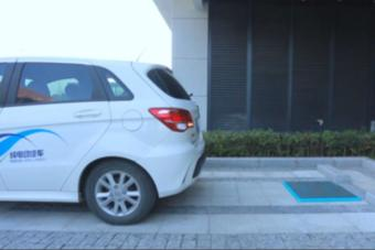 无线充电技术在汽车上面应用,表现会如何?