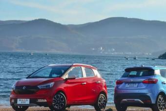 招行车易_作为一款a00级新能源车,易至ev3如何让美好生活易至?