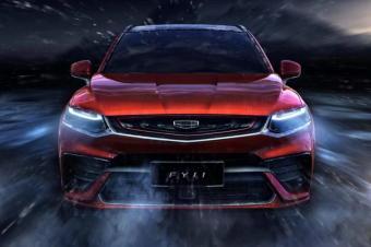 吉利轿跑SUV FY11运动版官图发布