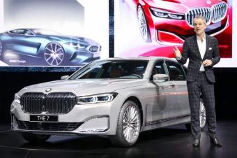 资讯   深化中国战略,宝马以大型豪华车阵容强势开年
