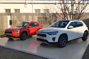 新款雪铁龙C3-XR亮相 外观内饰皆有调整 今年3月上市