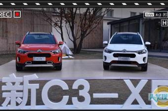 新C3-XR多维升级,东风雪铁龙品牌体验再深入