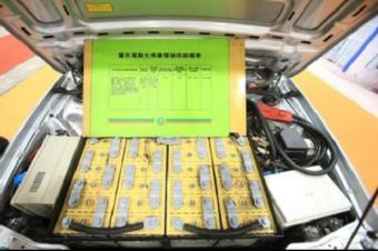 新能源二手车有哪些注意事项