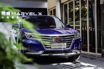 俞经民:MARVEL X不单独做品牌 荣威新能源要卖18万辆