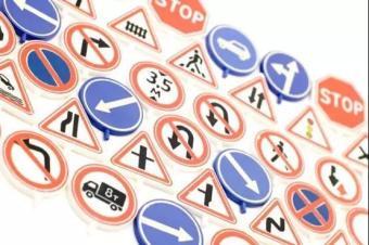 那些春节应该教小朋友认识的交通安全标志