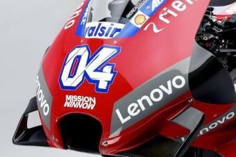 新款杜卡迪赛车GP19亮相,把中国品牌LOGO顶在车头