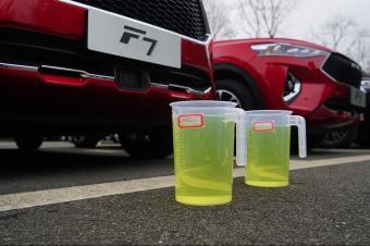 当燃油灯已亮起报警,你觉得哈弗F7还能跑多少公里?