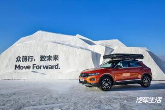 探歌探岳联袂挑战冰雪路面,德系SUV底盘和操控是真实力丨试驾