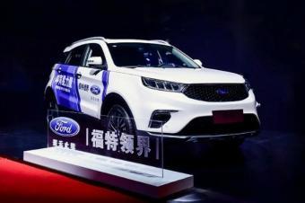 江铃福特全新紧凑型SUV——领界上市 19.98万元起售