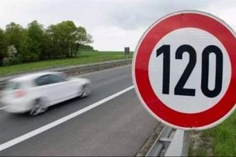 难道开慢点就没事了?高速公路上时速多少最安全?