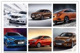 安全配置不高 投诉多 这八款轿车销量再高也不建议购买