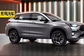新款哈弗H6 Coupe正式上市!百公里油耗仅6.8L?