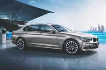 比汽油版还划算!新BMW 5系插电式混合动力先锋版上市