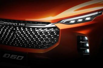 上汽大通D60将于2月28日首发 搭L2.5级自动驾驶技术
