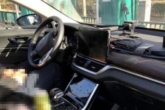 红旗E-HS3实车照 纯电动SUV/年内上市