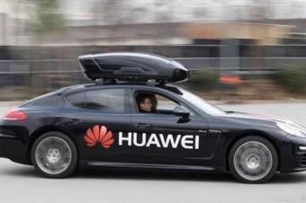 除了4个轮子+底盘 华为CEO狂言拥有电动汽车全套技术