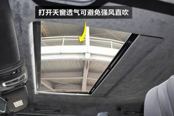 买车要不要带天窗,它的好处有哪些?