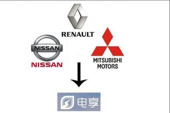 雷诺日产三菱联盟再投中国市场,聚焦电动出行领域