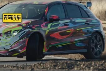 AMG A 45预告视频发布!将于日内瓦车展首发亮相!