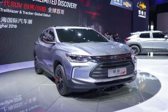 雪佛兰新一代创酷在上海车展正式亮相