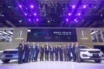 上海车展:WEY品牌展台阵容亮相,原来中国制造业也可以很高端
