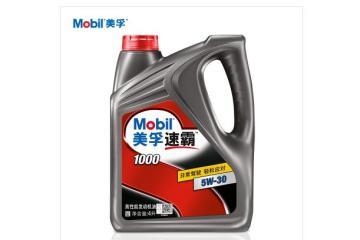 """揭开""""神油""""遮丑布 到底符合什么标准才算好机油?"""