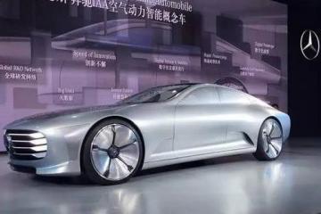 CES Asia|奔驰IAA概念车感觉随时要起飞