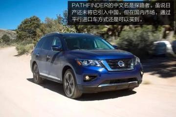 能秒杀汉兰达的7座SUV出新款了,据说会引入中国