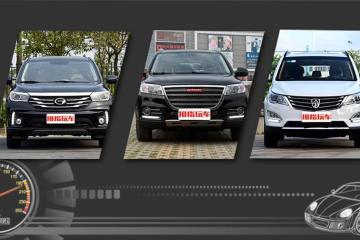 上半年SUV销量TOP10,国产车就问你服不服!