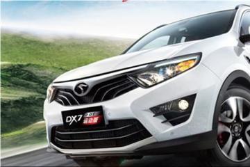 比较详解:2.0T自主高性价比SUV,哪款适合你