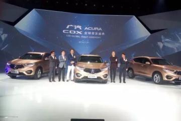 讴歌首款国产车CDX全球首发