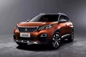 中级SUV市场再添狠角色东风标致4008全球首发