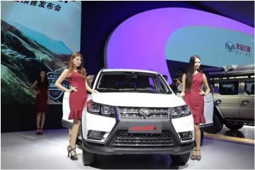 """""""幻速速度""""再加码 S3L成都车展开始预售"""