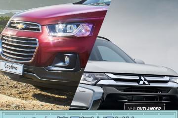 这俩车比汉兰达便宜一截,同是合资品牌+7座大空间