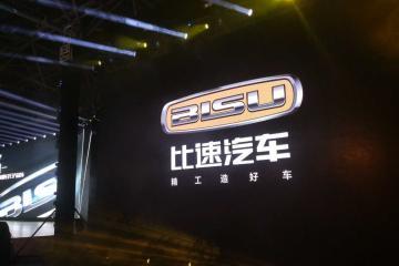 中国汽车还需要新品牌吗?汉腾、斯威、比速接连来袭