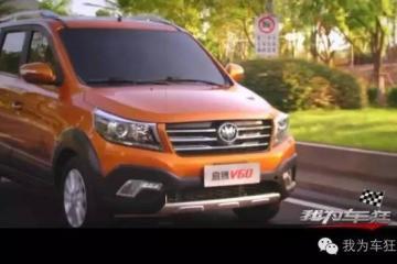 与美好一起向前  福汽启腾也有SUV啦!