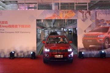 国产Jeep全新指南者全球首秀!猜猜它卖多少钱?