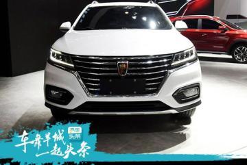 远离汽车尾气,广州车展最环保的新能源车