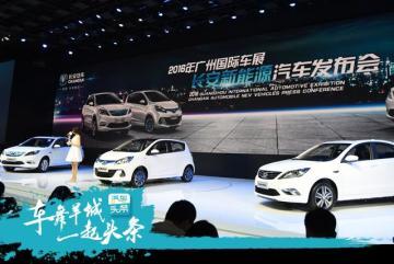 全球首款48v混动车领衔,长安三款新能源车上市