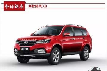 11.38万起!中国越野性能最强的SUV之一上市