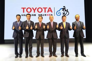 """""""全擎启动,步步向前"""",丰田畅享新科技,期待迈入"""