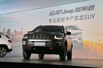 剑指紧凑级,国产全新Jeep指南者秒变小号大切
