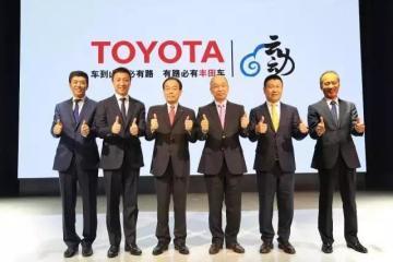 丰田再推两款新车,专为中国市场量身定做