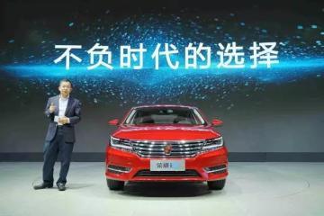 全球首款量产互联网家轿荣威i6 上市